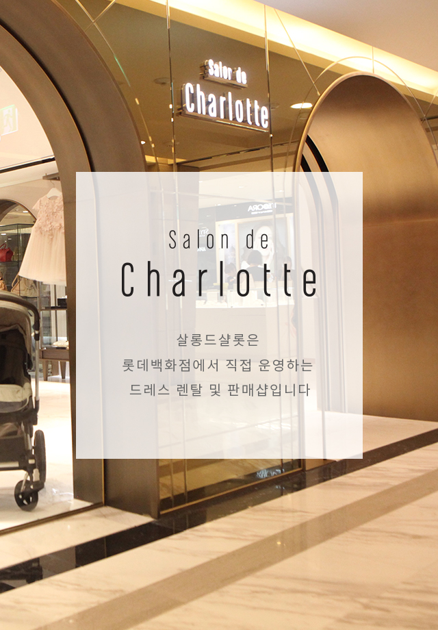 SALON DE CHARLOTTE
